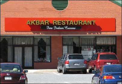 akbar columbia MD