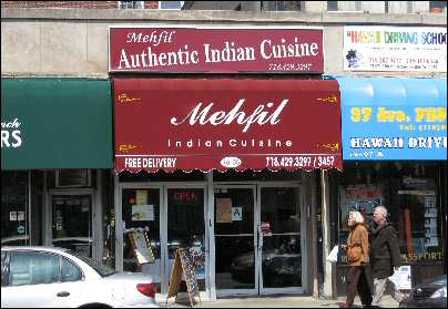 Gone Baby, Gone 14 - Mehfil Closed