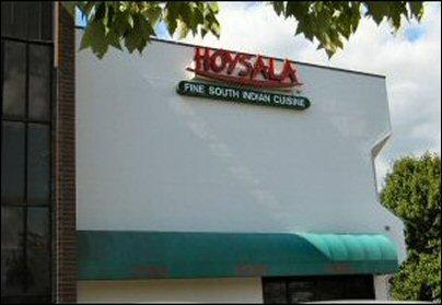 Hoysla Somerset Indian Restaurant