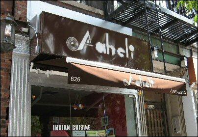 aaheli 9th Avenue NYC