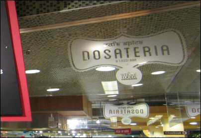 dosateria in whole foods market tribeca nyc