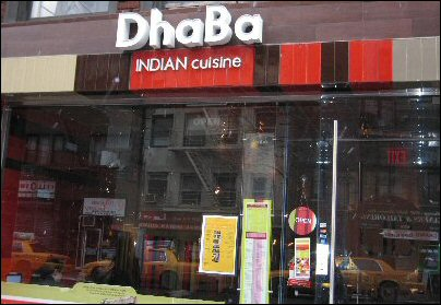 dhaba nyc indian restaurant