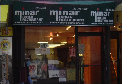 Minar Restaurant New York