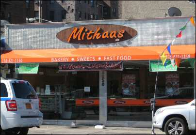 mithaas coney island ave