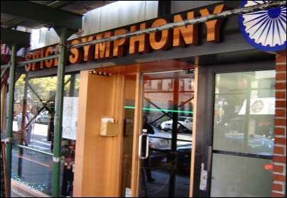Spice Symphony Lexington Avenue