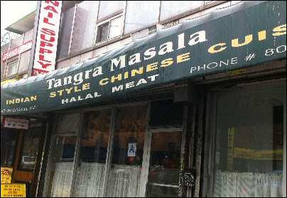 Tangra Masala Elmhurst NY