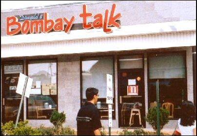 bombay talk iselin oak tree road