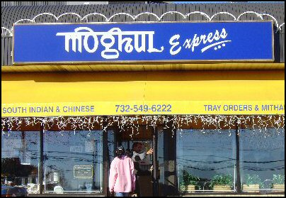 Moghul Express Oak Tree Rd