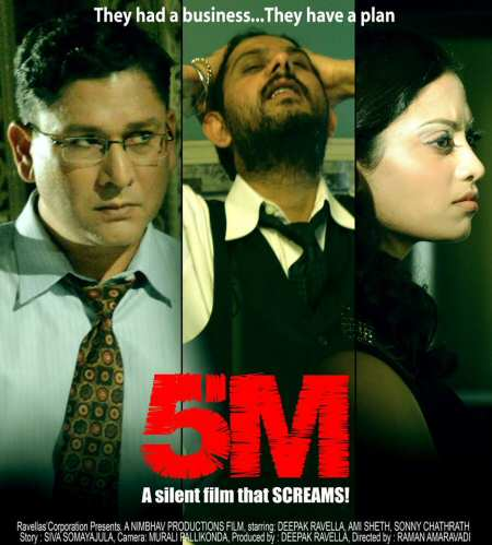 5M Premiere on April 20, 2014 at Big Cinemas/Movie City, Edison