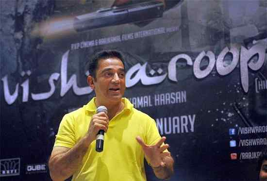 Wrong to Ban Kamal Haasan's Vishwaroopam