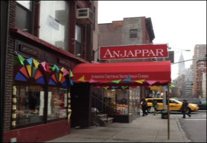 Anjappar Chettinad Lexington Avenue NYC