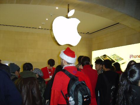 Apple Store in Grand Central Station NYC