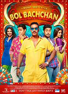 Bol Bachchan - SearchIndia.com