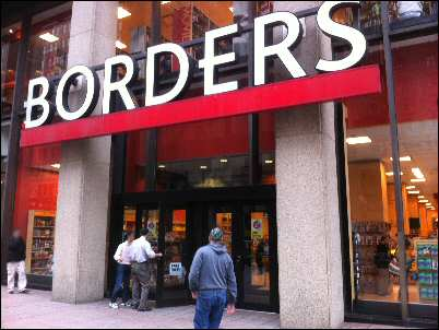 Borders Store at Madison Square Garden, NYC