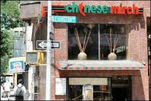 Chinese Mirch Lexington Ave NYC