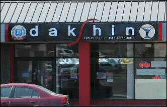 Dakshin Iselin Indian Restaurant