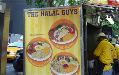 halal guys food cart w 53rd st nyc
