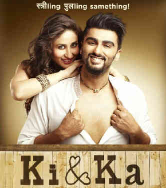 Ki and Ka Review by SearchIndia.com