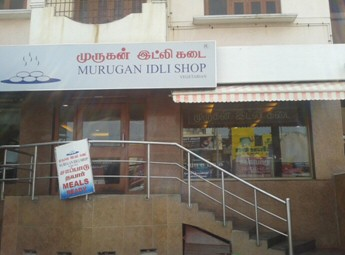 Murugan Idli Shop Branch in Chennai