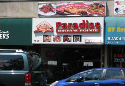 Paradise BIryani Pointe on 37th Ave Jackson Heights NYC - © SearchIndia.com