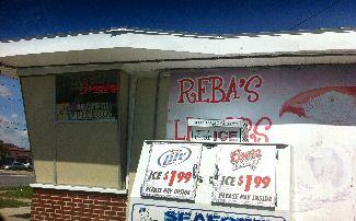 Kirit Patel of Reba Liquors in Smyrna Felt the Floor Move