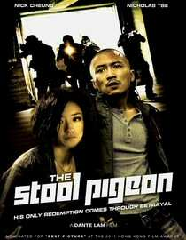 The Stool Pigeon - Decent Movie