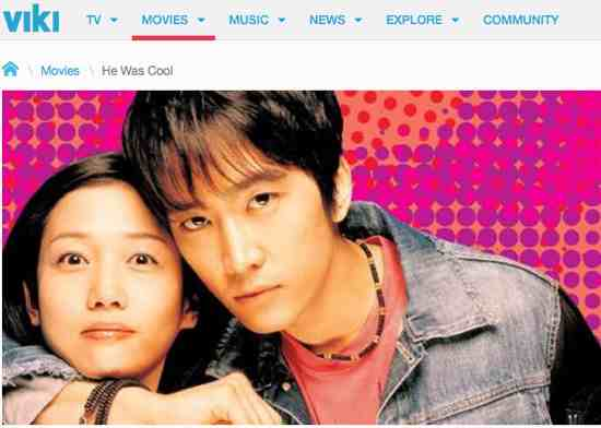 Stream Free Legal Foreign Movies on Viki